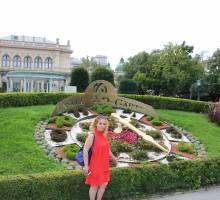 Narine Vardanyan Profile Picture