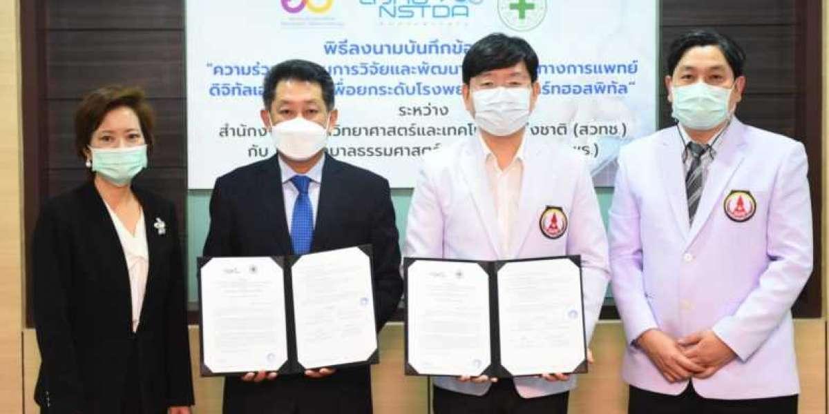 Thammasat University hospital partnerswith NSTDA on digital healthcare