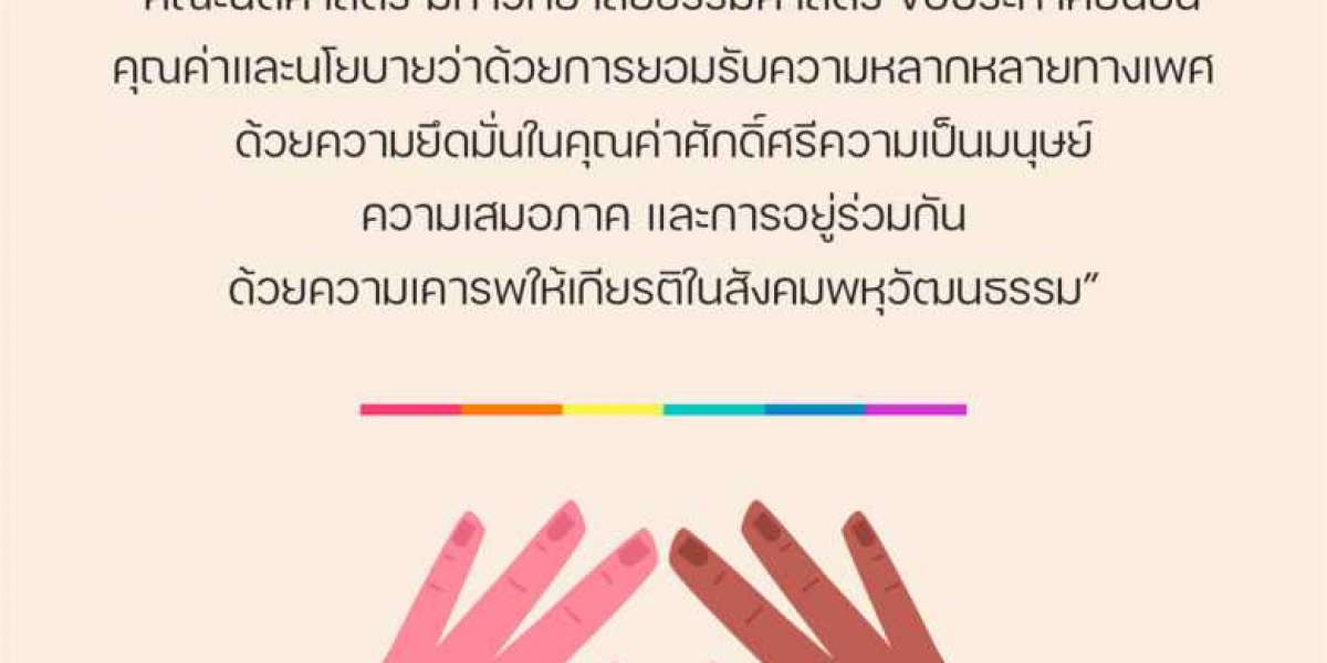 Value and Policy Declaration of the Faculty of Law, Thammasat University, on Acceptance of Gender Diversity